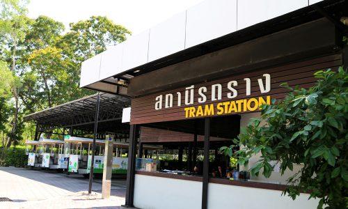 tram_services