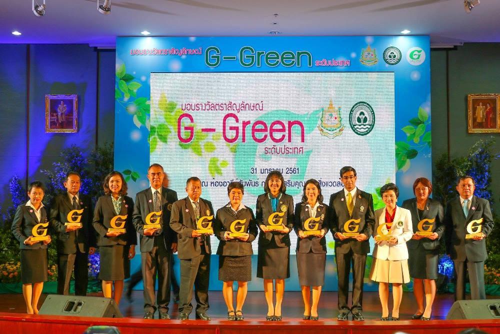 g-green2