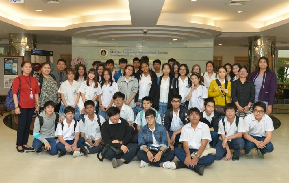 ramkamhaeng1