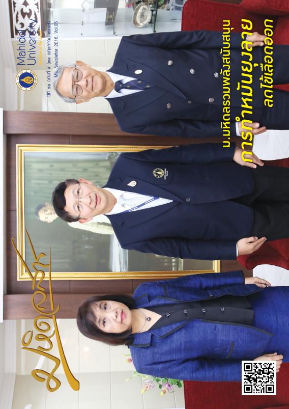 MU_5May59-1