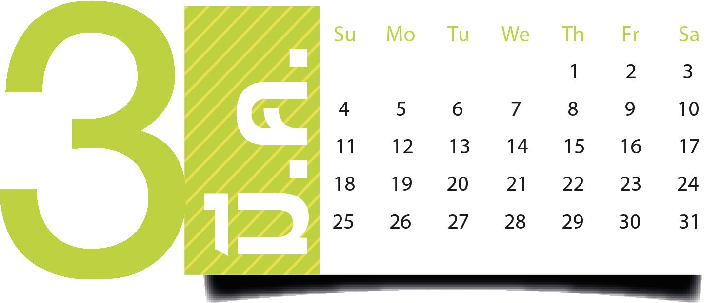 TH_calendar-03
