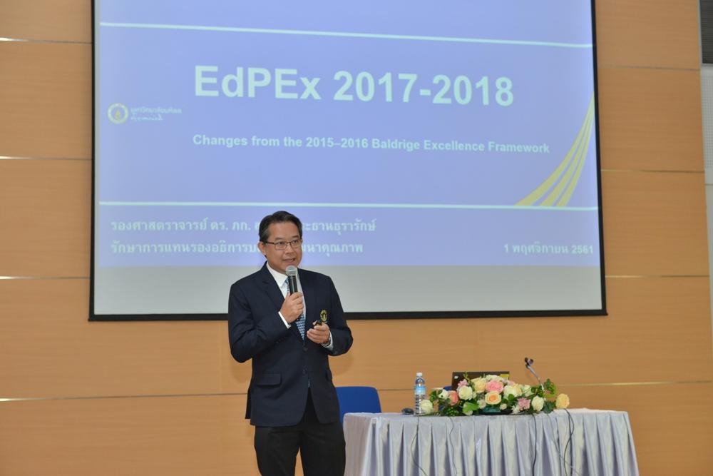 edpex1