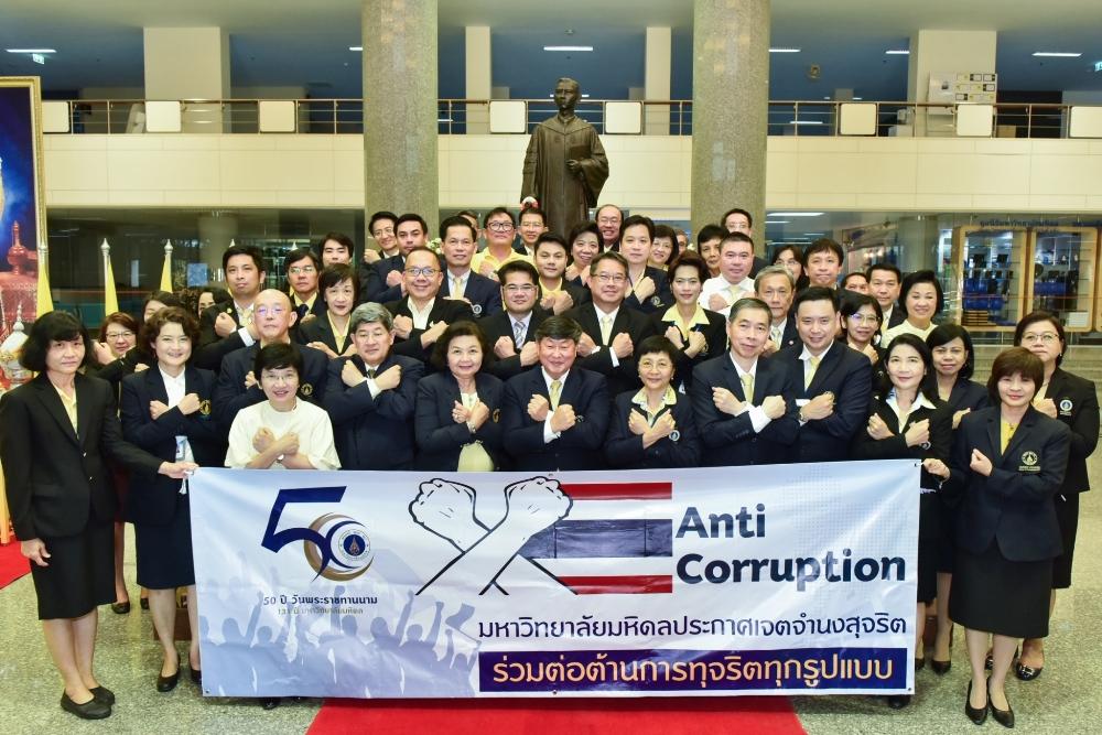 corruption_190522_0001
