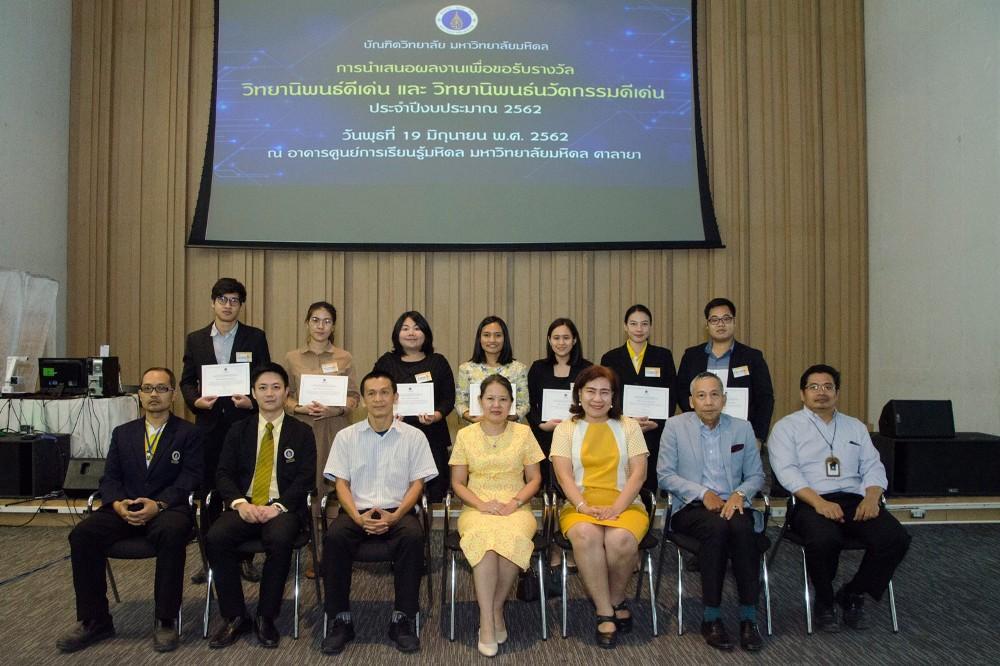 Graduate School01