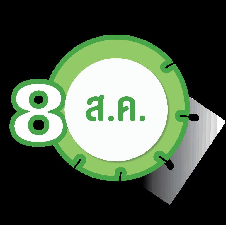 calendar-33