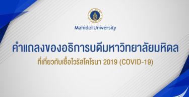 Coronavirusesv2-04