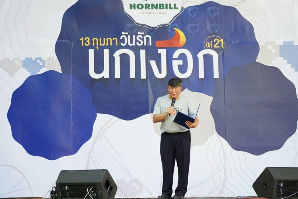 honbil1