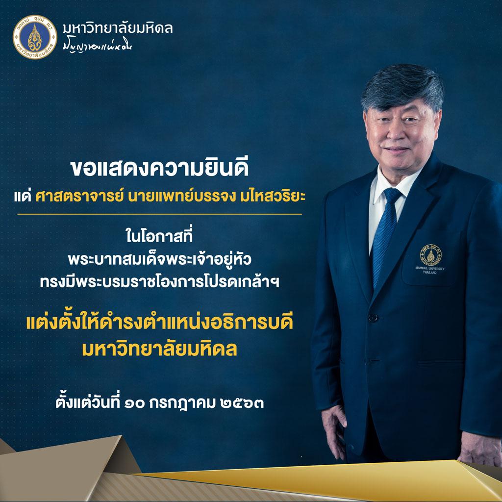 president4