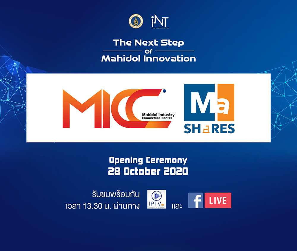 MICC_Opening Ceremony_Banner