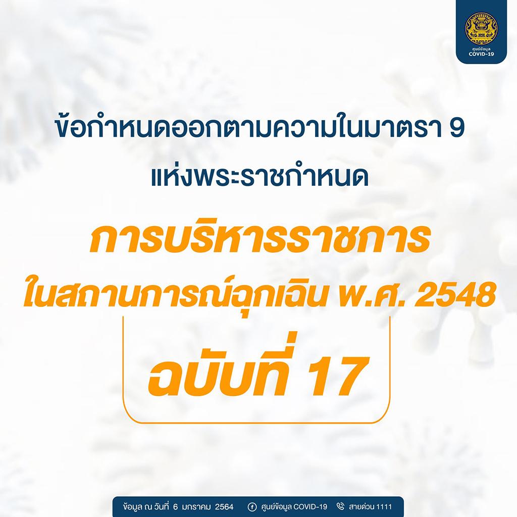 administration-17