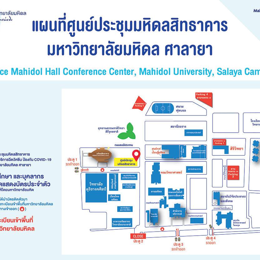 map_PMH_01